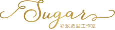 筱涵 Sugar Makeup Logo